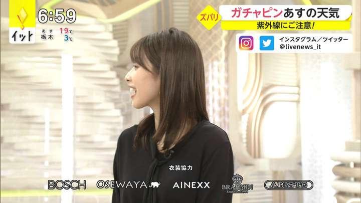 2021年03月23日加藤綾子の画像16枚目