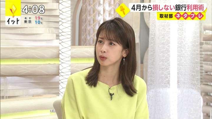 2021年03月24日加藤綾子の画像02枚目