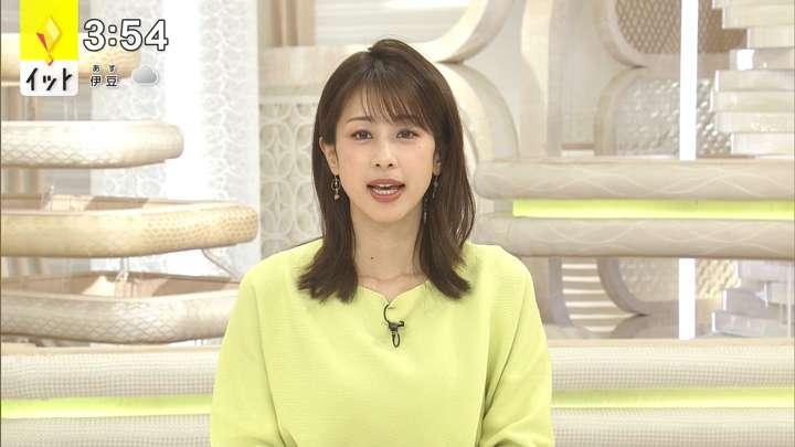 2021年03月24日加藤綾子の画像03枚目