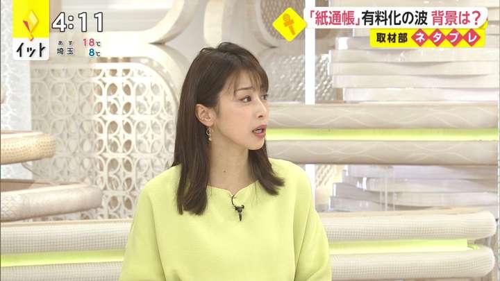 2021年03月24日加藤綾子の画像04枚目