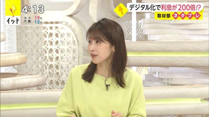 2021年03月24日加藤綾子の画像05枚目