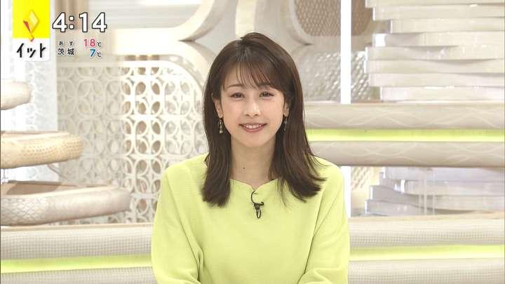 2021年03月24日加藤綾子の画像06枚目