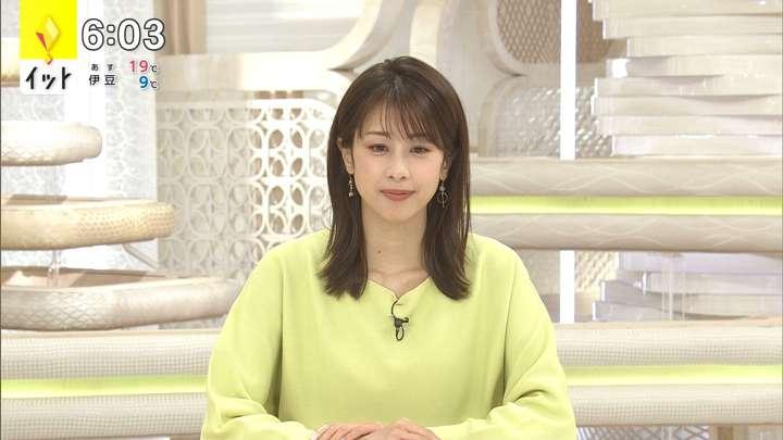 2021年03月24日加藤綾子の画像10枚目