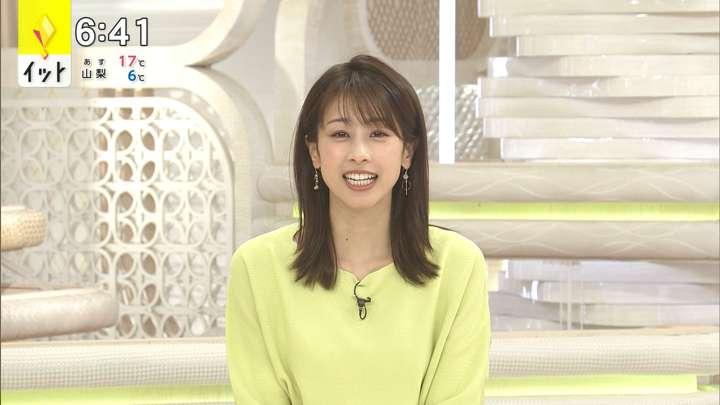 2021年03月24日加藤綾子の画像12枚目