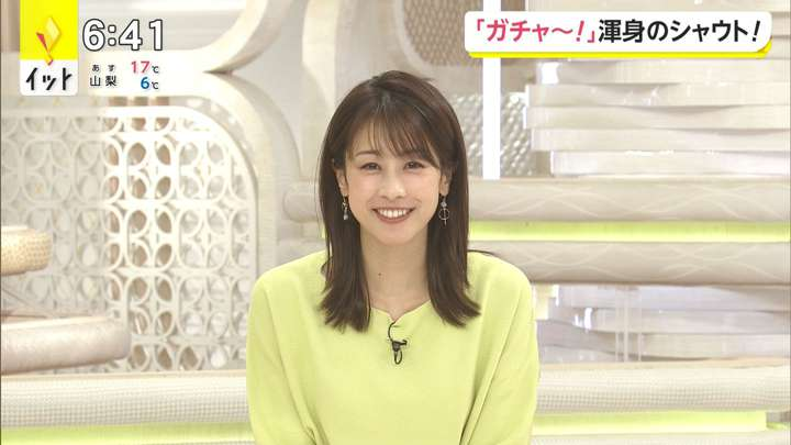 2021年03月24日加藤綾子の画像13枚目