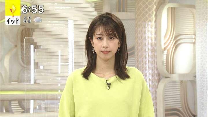 2021年03月24日加藤綾子の画像14枚目