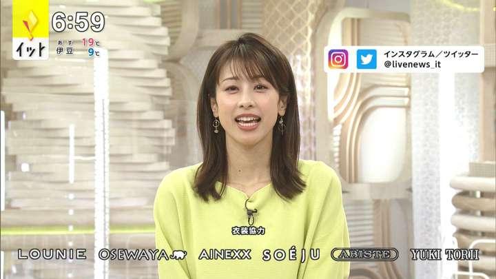 2021年03月24日加藤綾子の画像15枚目