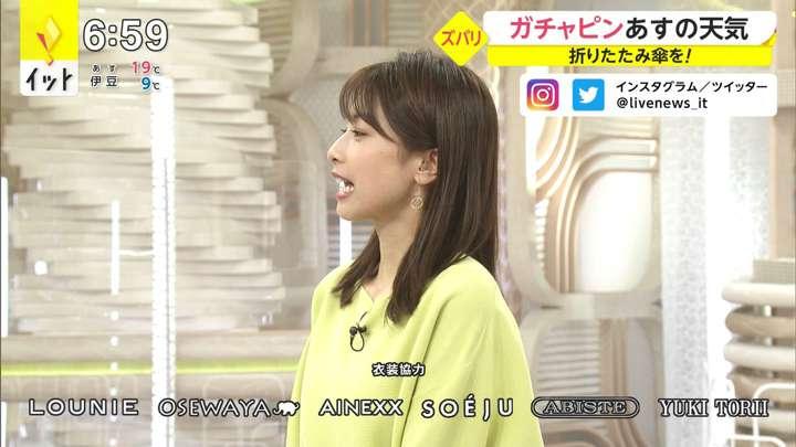 2021年03月24日加藤綾子の画像16枚目
