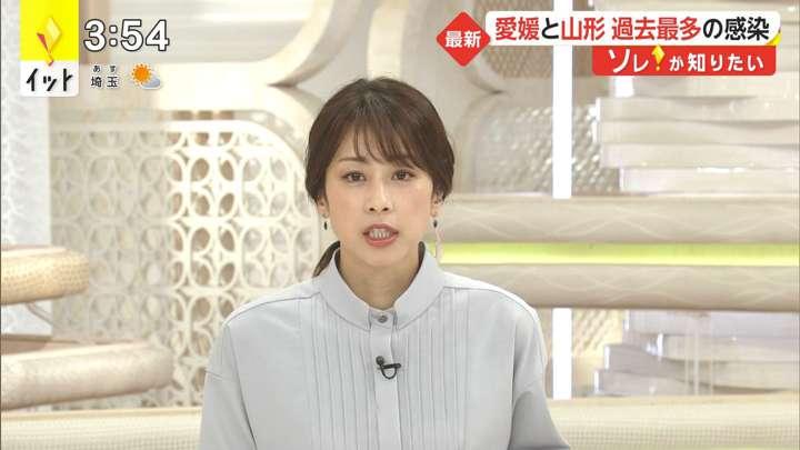 2021年03月25日加藤綾子の画像02枚目