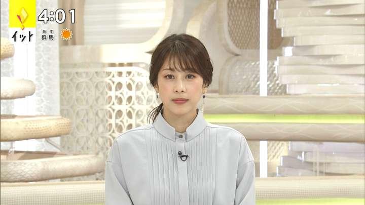 2021年03月25日加藤綾子の画像04枚目