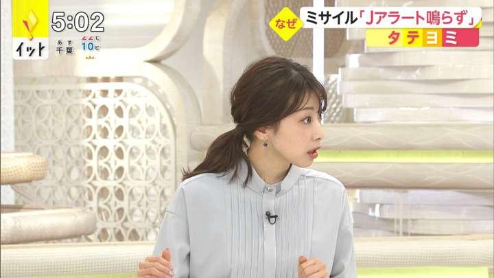 2021年03月25日加藤綾子の画像06枚目