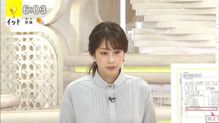 2021年03月25日加藤綾子の画像08枚目