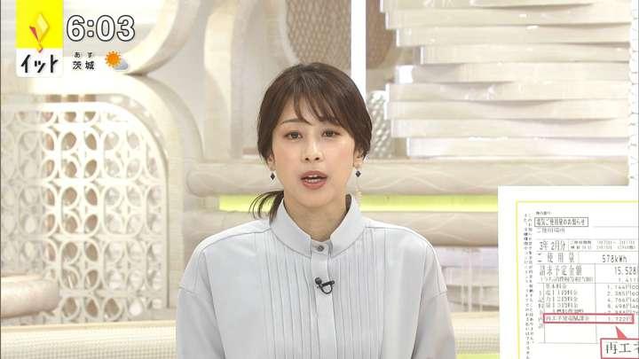 2021年03月25日加藤綾子の画像09枚目