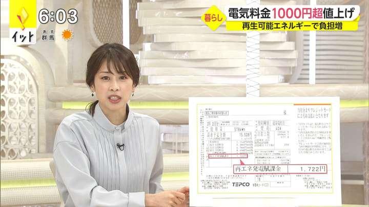 2021年03月25日加藤綾子の画像10枚目