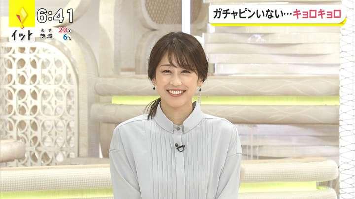 2021年03月25日加藤綾子の画像11枚目