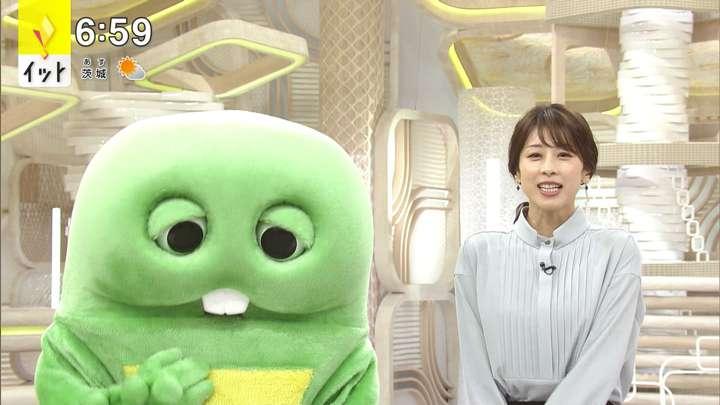 2021年03月25日加藤綾子の画像14枚目