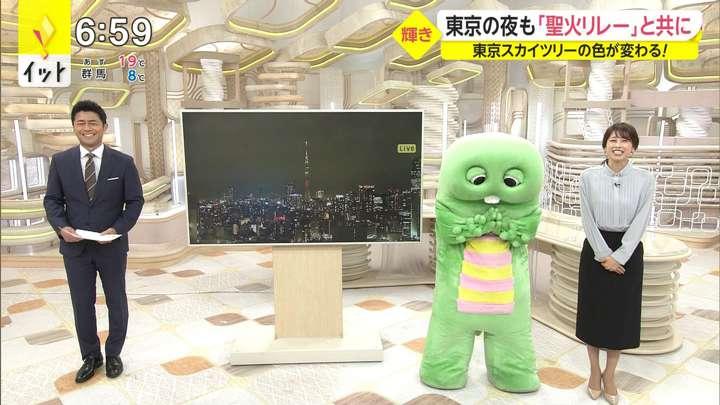 2021年03月25日加藤綾子の画像15枚目