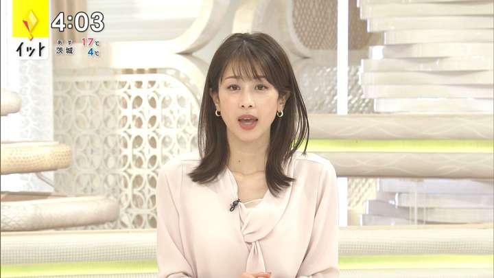 2021年03月26日加藤綾子の画像02枚目