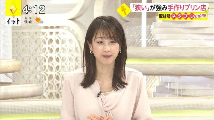 2021年03月26日加藤綾子の画像03枚目
