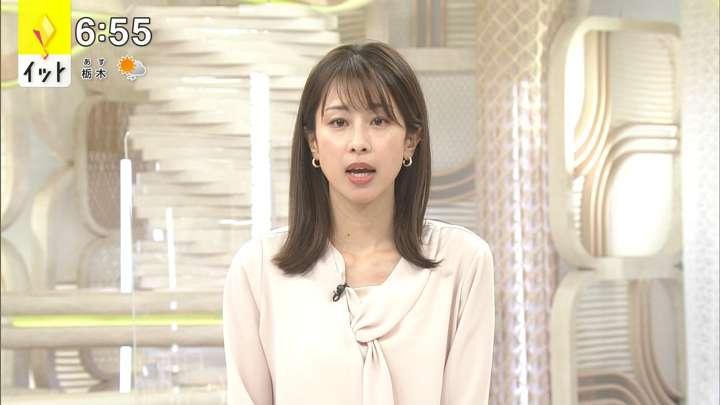 2021年03月26日加藤綾子の画像11枚目