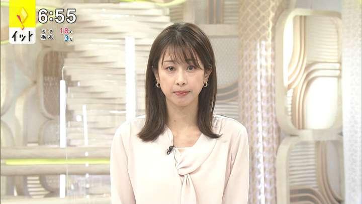 2021年03月26日加藤綾子の画像13枚目