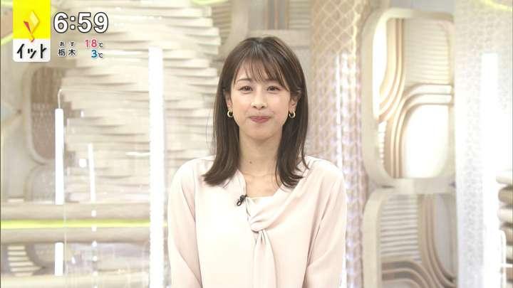 2021年03月26日加藤綾子の画像14枚目