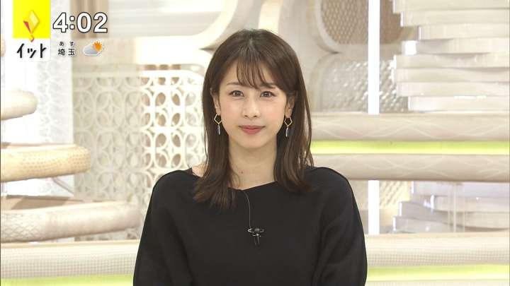 2021年03月29日加藤綾子の画像04枚目