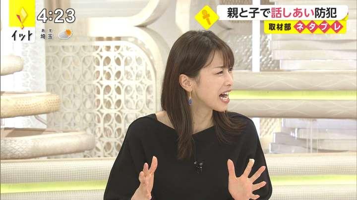 2021年03月29日加藤綾子の画像05枚目