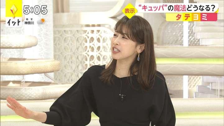 2021年03月29日加藤綾子の画像07枚目