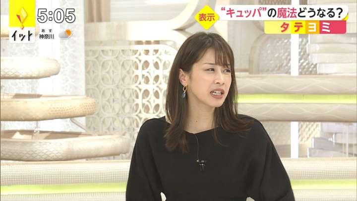 2021年03月29日加藤綾子の画像08枚目