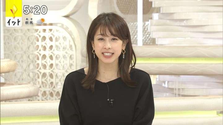 2021年03月29日加藤綾子の画像09枚目