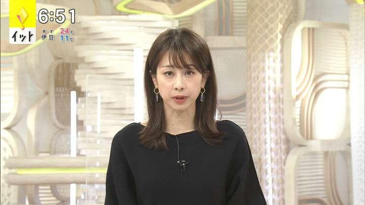 2021年03月29日加藤綾子の画像12枚目
