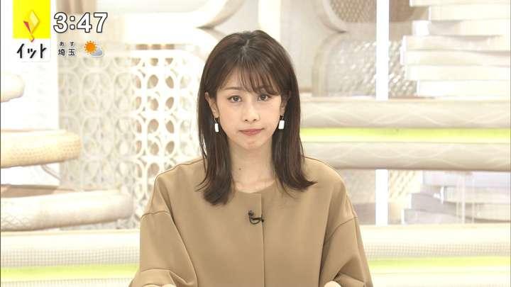 2021年03月30日加藤綾子の画像02枚目