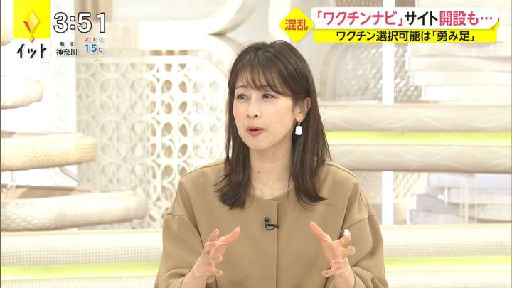 2021年03月30日加藤綾子の画像04枚目