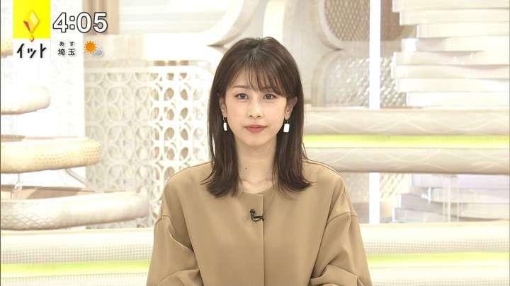 2021年03月30日加藤綾子の画像05枚目