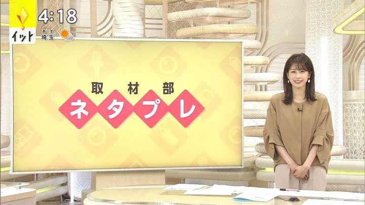 2021年03月30日加藤綾子の画像06枚目