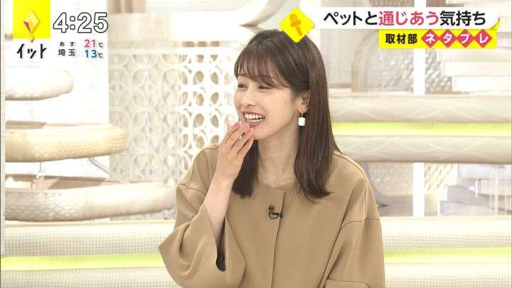 2021年03月30日加藤綾子の画像07枚目