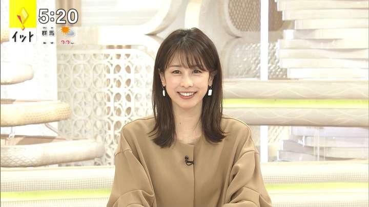 2021年03月30日加藤綾子の画像10枚目