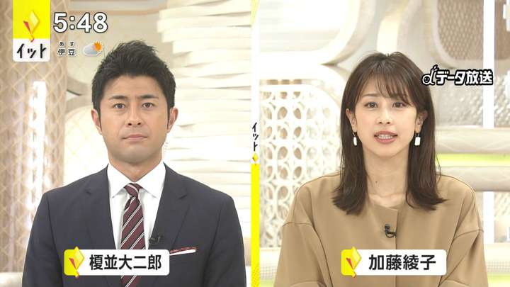 2021年03月30日加藤綾子の画像11枚目