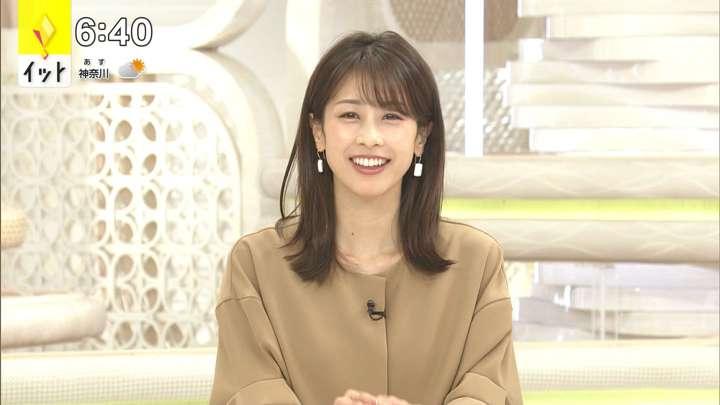 2021年03月30日加藤綾子の画像13枚目