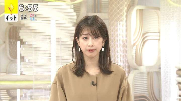 2021年03月30日加藤綾子の画像14枚目