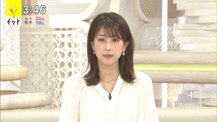 2021年03月31日加藤綾子の画像01枚目