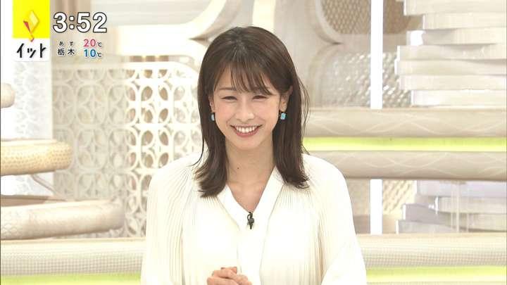 2021年03月31日加藤綾子の画像02枚目