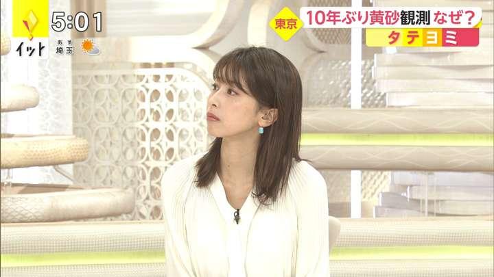 2021年03月31日加藤綾子の画像09枚目