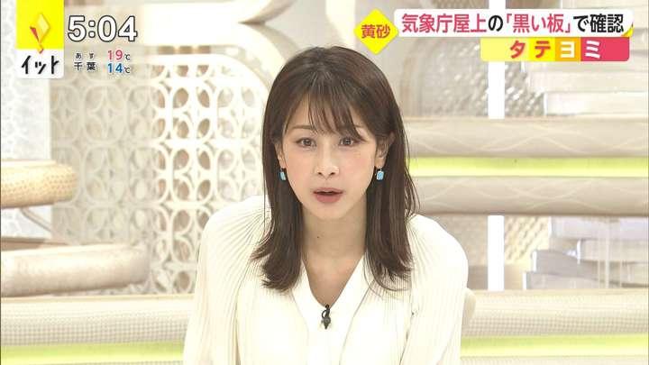 2021年03月31日加藤綾子の画像10枚目