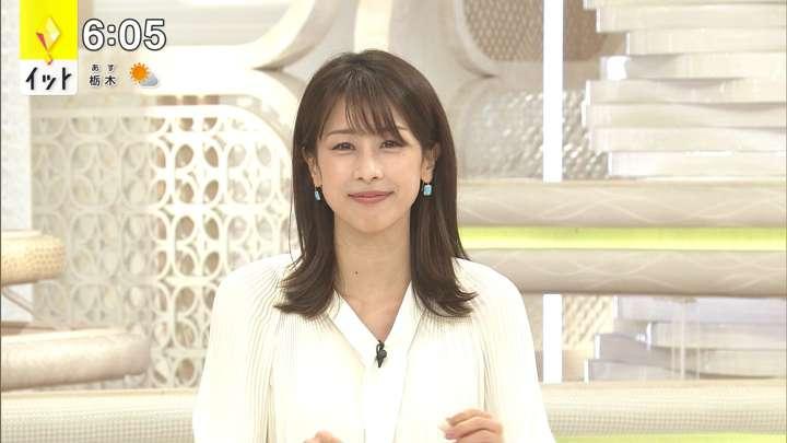 2021年03月31日加藤綾子の画像12枚目