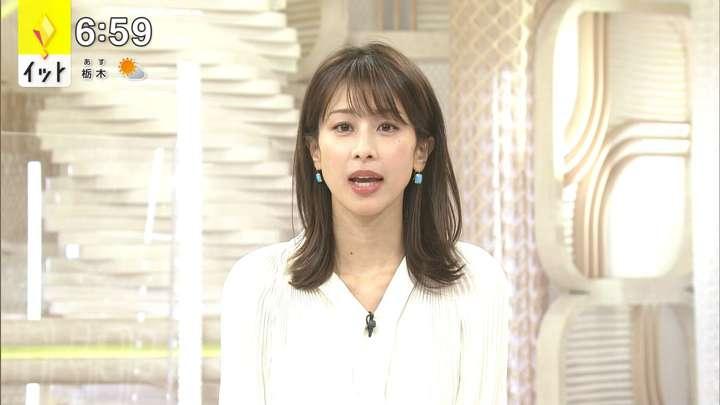 2021年03月31日加藤綾子の画像14枚目