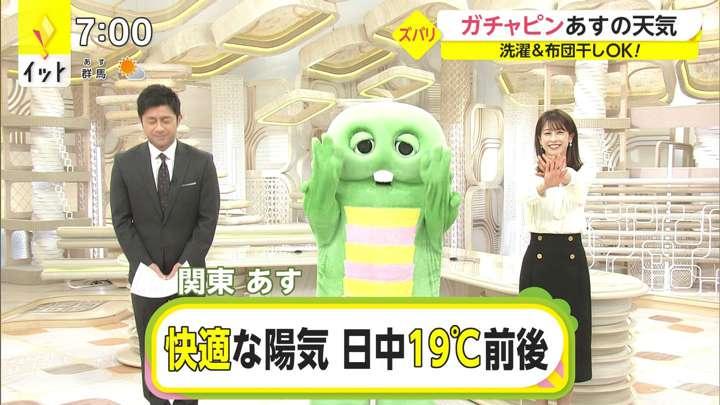 2021年03月31日加藤綾子の画像17枚目