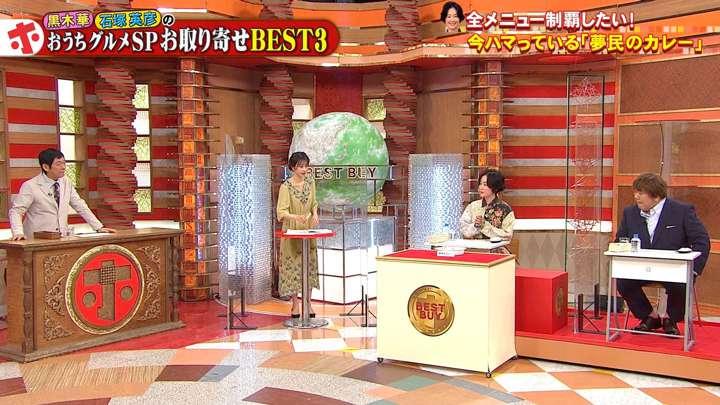 2021年03月31日加藤綾子の画像22枚目