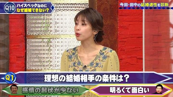 2021年03月31日加藤綾子の画像24枚目